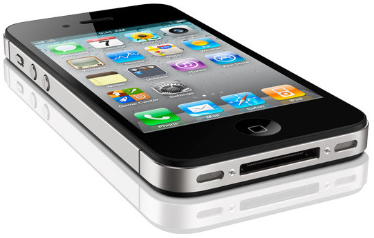 how to increase your iPhone battery life