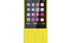Nokia 225 Dual SIM – Full Specs Review, Features and Price