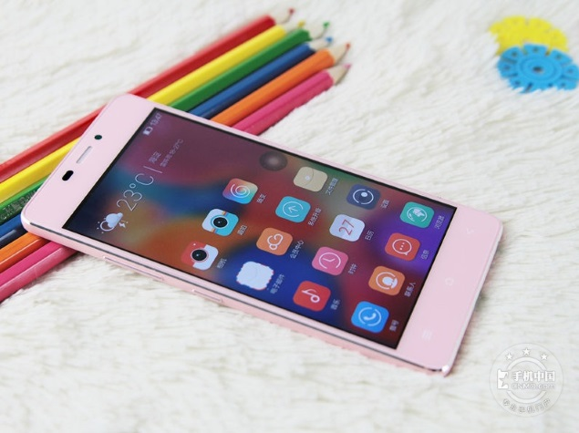 Gionee Elife s5.1 specs and price review