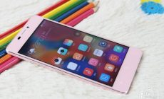 Gionee Elife S5.1 – Specifications, Features & Price