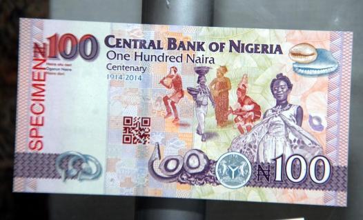 Digital Bank Note