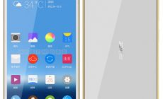 Gionee Elife s5.5 – Specifications, Features & Price Review