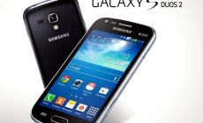 Samsung Galaxy S Dous 2 – Specs, Features & Price Review