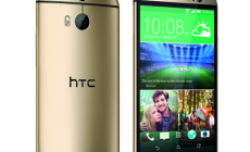 HTC One M8s – Specs, Price and Features Review