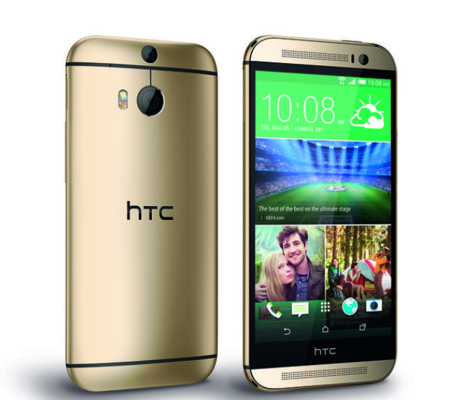 HTC One M8s specification and price