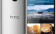 HTC One M9 Plus – Specs, Features and Price Review