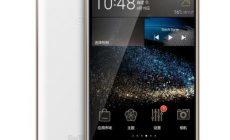 Cubot Note S is A Very Cheap Android Smartphone