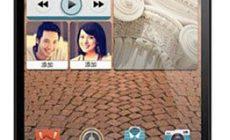 TENAA Confirms Huawei Honor X3 – See Specs