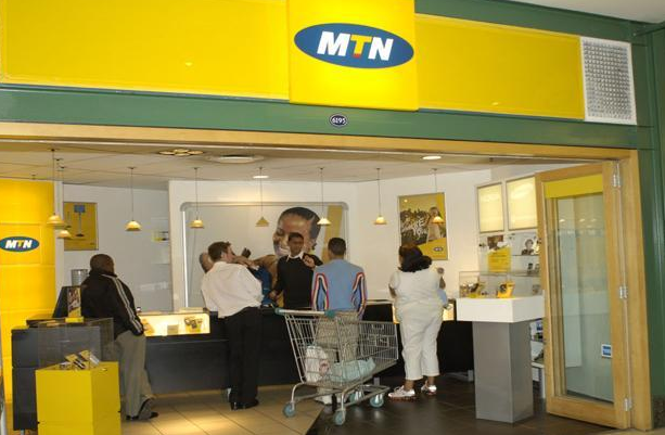 MTN 1.3GB data plan