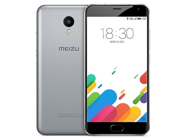 Meizu Metal Specs Review and Price