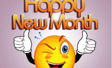 20 Cute Happy New Month SMS Text Messages for July 2018