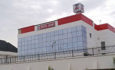 Zenith Bank Sort Codes and Branches In Nigeria